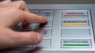 Mindestgebühr für Geldabhebung - Kunden müssen sich umstellen