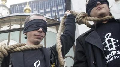 Todesstrafe Todesstrafe