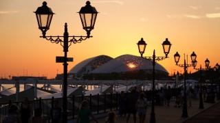 Sonnenuntergang im russischen Sotschi