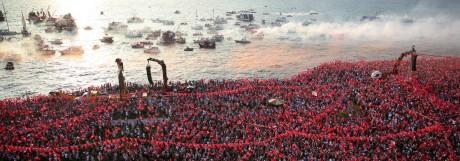 Türkei-Wahlen: Wahlkampfveranstaltung von Muharrem Ince