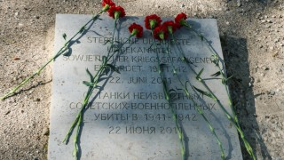 Gedenkfeier Schießplatz