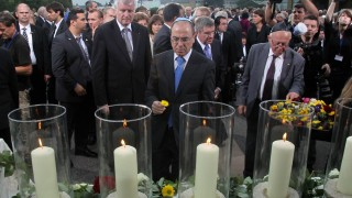 Fuerstenfeldbruck: Germany Commemorates Victims Of 1972 Olympic Games Attack