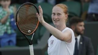 Süddeutsche Zeitung Sport Tennis international