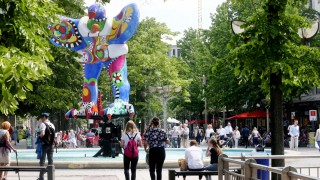 Duisburg Innenstadt