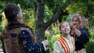 Tragaudion präsentiert den 'Hamlet'