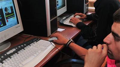 Internetzensur in der Türkei
