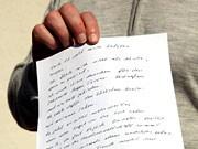 """Schießerei in Landshut: """"Ich werde diese Menschen bestrafen"""", dpa"""
