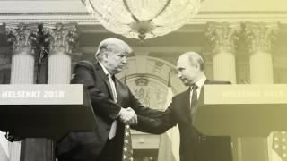 US-Präsident Donald Trump und Russlands Präsident Wladimir Putin haben sich in Helsinki getroffen.
