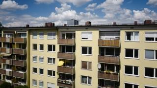 GBW-Wohnanlage in München