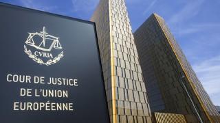 Netzpolitik EuGH-Urteil zum Urheberrecht
