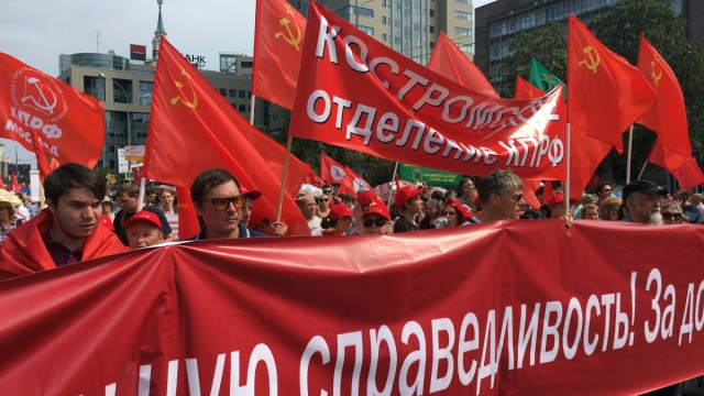 Demonstration in  Moskau