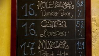 """Bars Bar """"Tap-House"""""""