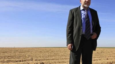 Wahl Regierungsbildung in Israel
