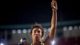IAAF U18 World Championships - Day 1