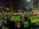Tausende protestieren gegen Nationalstaatsgesetz in Israel (Vorschaubild)