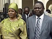 Tsvangirai, dpa