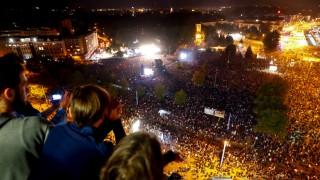 Chemnitz Konzert #wirsindmehr Demonstration