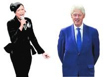 Jennifer Hudson und Bill Clinton