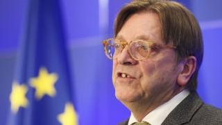 Europäische Union Europäische Union
