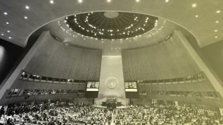 UN-Vollversammlung im September 2018
