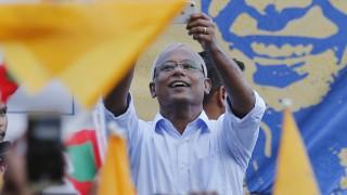 Wahlen auf den Malediven