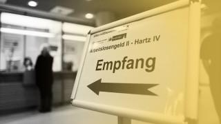 Hartz IV - Beantragung im Jobcenter