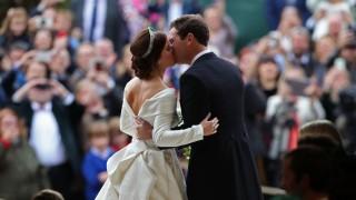 Hochzeit von Prinzessin Eugenie