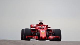 Formel 1: WM-Entscheidung vertagt