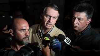 Politik Brasilien Wahl in Brasilien