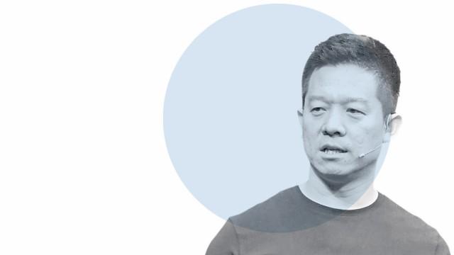 Jia Yueting / Nahaufnahme, gie