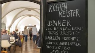 Süddeutsche Zeitung München Neues für Vinophile