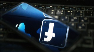 ST PETERSBURG RUSSIA JUNE 5 2018 The Facebook app Sergei Konkov TASS PUBLICATIONxINxGERxAUTxON