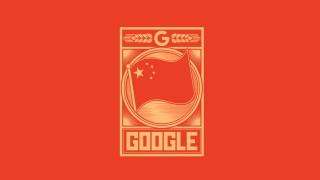 Netzpolitik Google und Co.