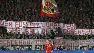 Sport Bilder des Tages Fußball Borussia Dortmund Bayern München Fans gegen Super League Signal I