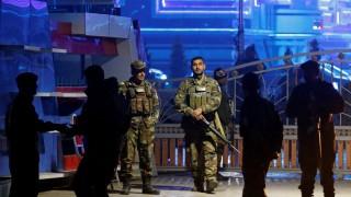 Anschlag in Kabul, Afghanistan