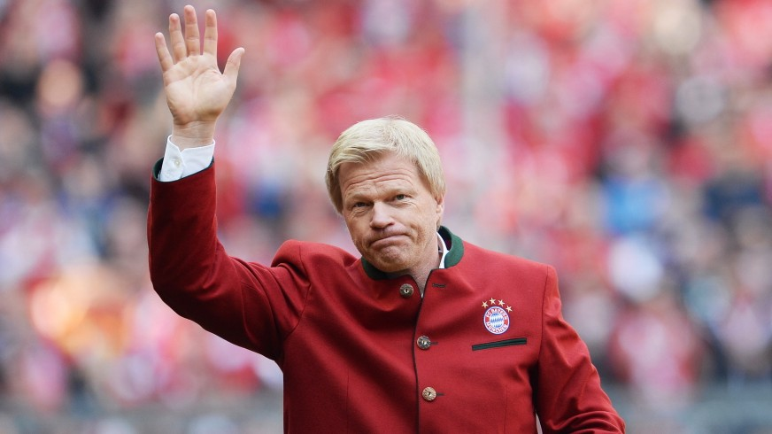 bayern and oliver kahn plan from titan sport