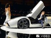 IAA 2009: Lamborghini
