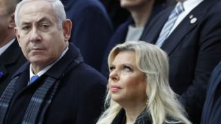 Benjamin Netanjahu und Sara Netanjahu