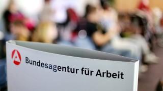 Bundesagentur für Arbeit - Wartezimmer in Leipzig