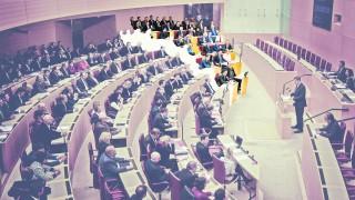Politik Bayerischer Landtag