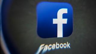 Netzpolitik Interview am Morgen: DSGVO und Facebook