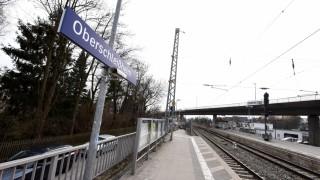 Oberschleißheim Bahn