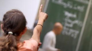Schule - Unterricht an einem Gymnasium in Bayern
