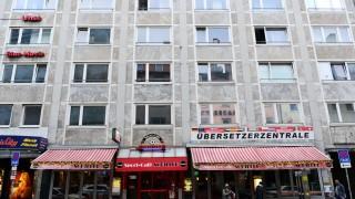 Süddeutsche Zeitung München Umstrittenes Projekt