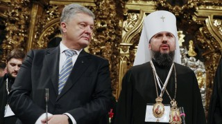 Politik Ukraine Orthodoxe Kirchengründung in Ukraine