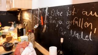 Neuhausen SZ-Serie: Wortschatz, Folge 1