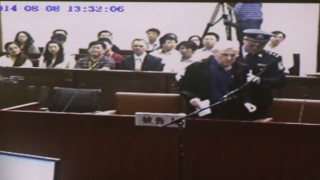 An internal court video shows British investigator Humphrey arriving at a courtroom after a lunch break, during his trial at Shanghai No.1 Intermediate People's Court
