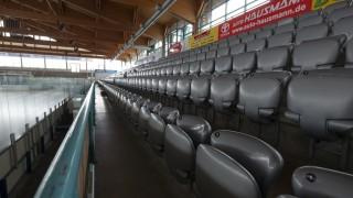 Eissporthalle Erding
