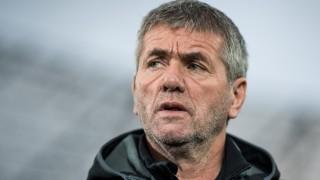 Hannover 96 v Fortuna Duesseldorf - Bundesliga