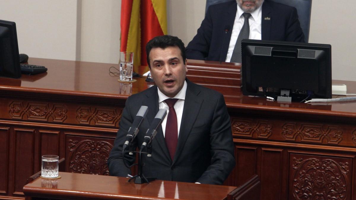 Ländername - Mazedonien für Nordmazedonien